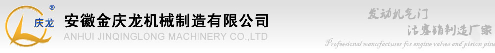 ANHUI JINQINGLONG Machinery Manufacturing Co., Ltd.